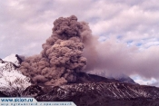 tst-volcano eruption kamc..