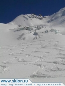 Skiing down from Mestia p..