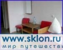 Accommodation in Caucasus